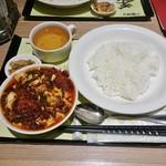64195452 - 麻婆豆腐セット(A)1,100円