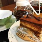 山町茶屋 -