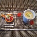 64200572 - 旬野菜のスープ カプチーノ仕立て