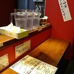 濃厚鶏白湯拉麺 乙 - 内観