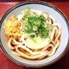 讃香製麺所 - 料理写真:ぶっかけ(並)¥280