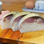 渚庵 - 鯖寿司