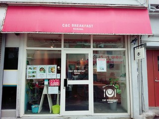 C&C BREAKFAST OKINAWA - 公設市場を少し抜けた路地にあります