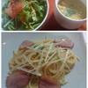 あおぞら食堂 - 料理写真:鴨とネギのパスタランチ