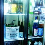KURAND SAKE MARKET - 店内の酒ケース