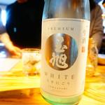 KURAND SAKE MARKET - 玉旭 新酒純米 うすにごりWHITE