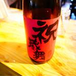 KURAND SAKE MARKET - 祝蔵舞 生酒①-f