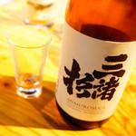 全国各地の日本酒100種類飲み比べ時間無制限 KURAND SAKE MARKET - 三諸杉 火入れ