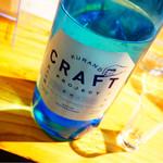 全国各地の日本酒100種類飲み比べ時間無制限 KURAND SAKE MARKET - KURAND CRAFT PROJECT