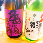 全国各地の日本酒100種類飲み比べ時間無制限 KURAND SAKE MARKET - 亀の尾蔵舞       もち米純米酒 旭の出乃勢正宗 桃ラベル