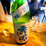全国各地の日本酒100種類飲み比べ時間無制限 KURAND SAKE MARKET - 秀鳳 出羽の里
