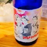 全国各地の日本酒100種類飲み比べ時間無制限 KURAND SAKE MARKET - 三芳菊ワールド 阿波山田錦55