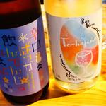 全国各地の日本酒100種類飲み比べ時間無制限 KURAND SAKE MARKET - 辛口ばっか飲んでんじゃねえよ 冬       Rice Wine Te-hajime