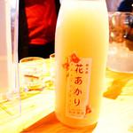 全国各地の日本酒100種類飲み比べ時間無制限 KURAND SAKE MARKET - 純米酒 花あかり