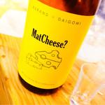 全国各地の日本酒100種類飲み比べ時間無制限 KURAND SAKE MARKET - Mat Cheese