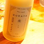 全国各地の日本酒100種類飲み比べ時間無制限 KURAND SAKE MARKET - お米のお酒?
