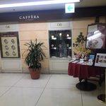 エスプレッソカフェ カフェラ -