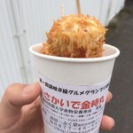 高田一ぷく堂 -