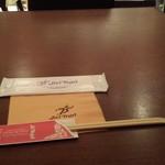 ジャイタイ ナスカ - テーブルメイク