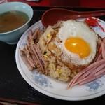 鈴蘭台一貫楼 - 五目チャーハン850円