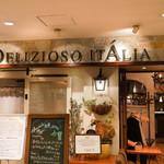 デリツィオーゾ イタリア - 外観