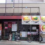 64216722 - 青樹(ファサード)