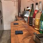 関西の味 串カツ マハカラ - カウンター席(奥側:奥のカウンターは禁煙です)