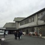 湊水産直売店 -