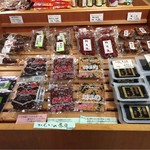 湊水産直売店 - 黒豆、煮豆とかの販売