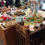 湊水産直売店 - 柚子味噌や柚子酢なで