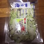 湊水産直売店 - タコわさかまぼこ