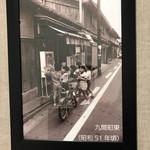 サンマルクカフェ - イオン内、堺の昔の写真が展示(*^^*)昔の子供達