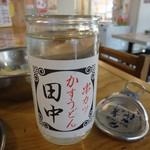 串カツ田中 - 「田中オリジナルワンカップ」冷たい方。