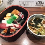 64219877 - 170106Aランチ650円
