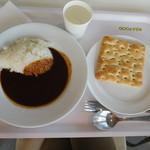 イケア レストラン - カレー¥99-アークティックブレッド ¥70-