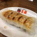皇蘭 本店 - 飲茶セットの餃子