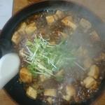 大黒屋 - 麻婆麺大盛り600円