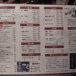 64221910 - 飲み物には韓国焼酎も色々。