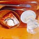 ベビーダ カフェ - 木苺とあずきの和みパイ
