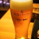 南海パーラー - 生ビールセットA(生ビールはキリン一番搾り)