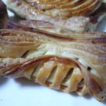 双味庵 - 料理写真:アップルパイ