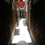 Chihana - 京都な感じやね(^_-)-☆