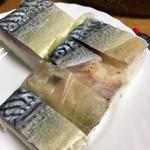 う膳  - 料理写真: