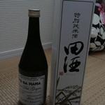 デギュスタ - 田酒特別純米 1620円