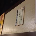 小倉山 - 小倉山2時間制の案内