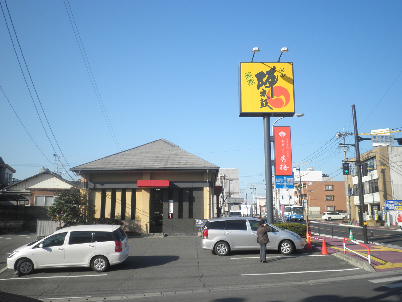 お菓子の香梅 玉名店