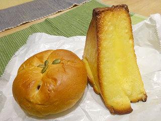 麦菓堂 - かぼちゃあんぱん、トライアングル