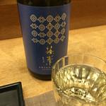 白 - 千代酒造 篠峯AZUR