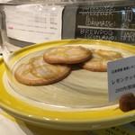 グッド ミールズ ショップ - レモンクッキー