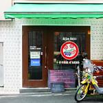 64232802 - 大阪バビルの塔の入り口